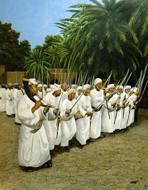Omani ceremony